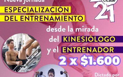 Especialización del Entrenamiento desde la mirada del kinesiólogo y el entrenador